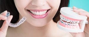 Arten von Zahnspangen: Vor- und Nachteile der verschiedenen Modelle