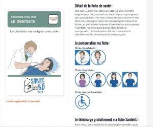 Fiche SantéBD, étape de personnalisation adaptée